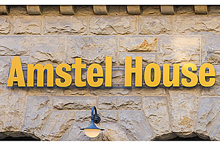 Amstel-House-Hostel-Berlin__t19.jpg